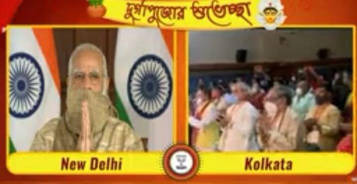 PM Modi Durga Puja 2020 : महाषष्ठी में शामिल पीएम मोदी बोले, पूरा बंगाल हुआ दुर्गा पूजामय