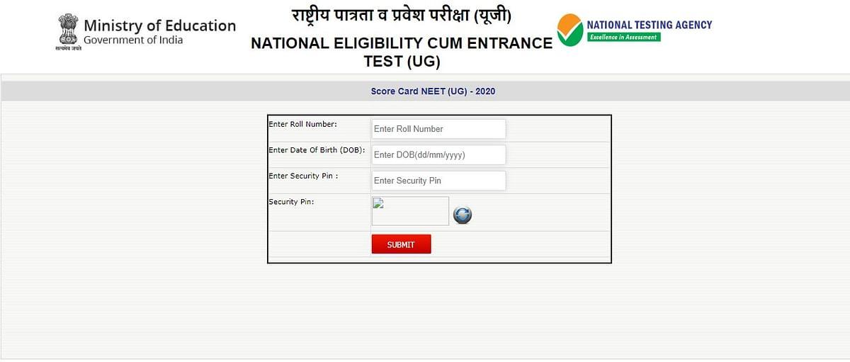 NEET Result 2020, ntaneet.nic.in Updates: NEET परीक्षा में ओड़िशा के शोएब आफताब को मिला पहला स्थान
