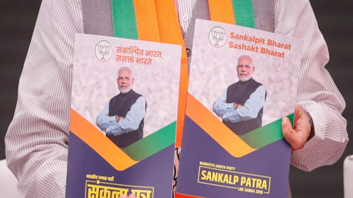 बिहार विधानसभा चुनाव 2020: भाजपा 10-11 को जारी को जारी कर सकती है  घोषणापत्र, मिस कॉल के माध्यम से ढाई लाख लोगों ने दिए हैं ये सुझाव