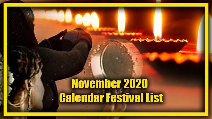 November 2020 Festival List: करवा चौथ, Diwali, भाई दूज, छठ महापर्व समेत नवंबर में पड़ने वाले 10 से अधिक व्रत-त्योहार, जानें पूरी डिटेल