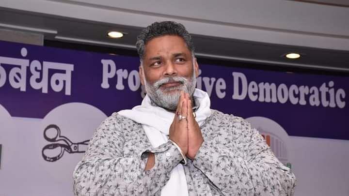 Bihar Election 2020: पप्पू यादव को बड़ा झटका, 11 प्रत्याशियों का नामांकन रद्द, बोले- साजिश के तहत किया गया