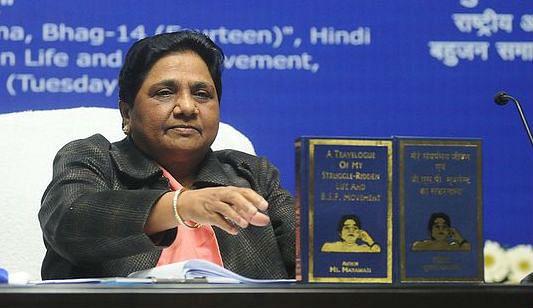 Madhya Pradesh by Election 2020: कहीं मायावती ना बिगाड़ दे कांग्रेस का खेल, बीजेपी को भी सता रहा है डर