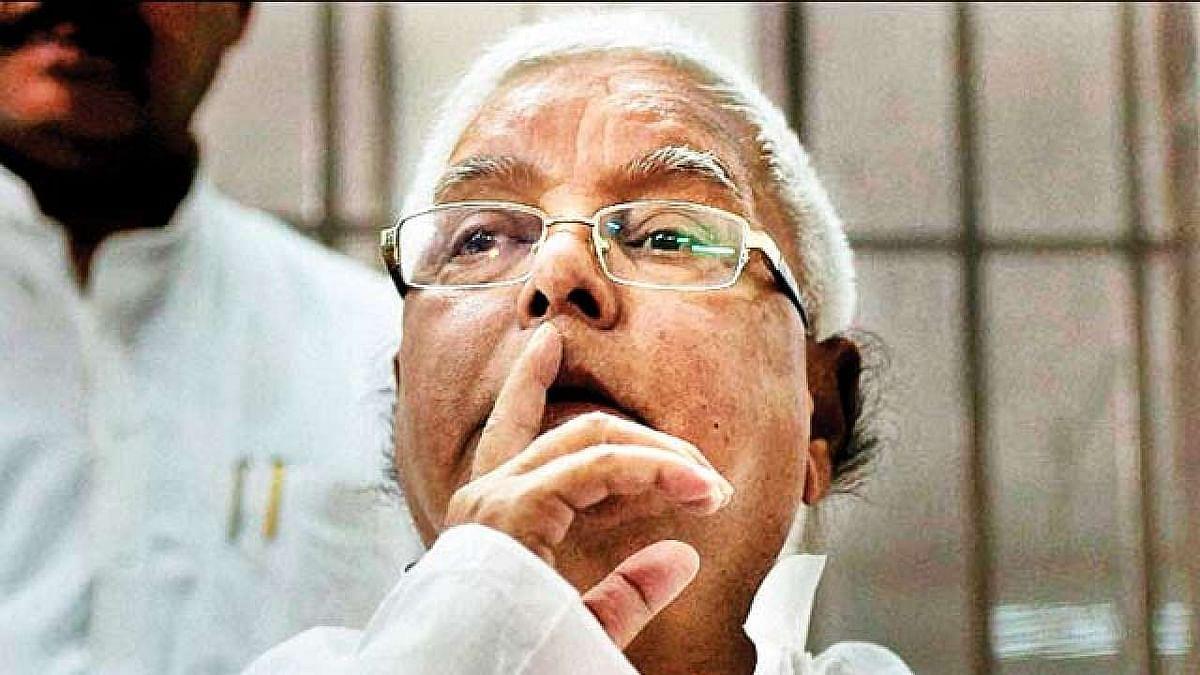 Bihar Election 2020 : लालू ने अनोखे अंदाज में किया ट्वीट, लिखा- बिहार में अब हिंद महासागर भेजऽल जाओ का?