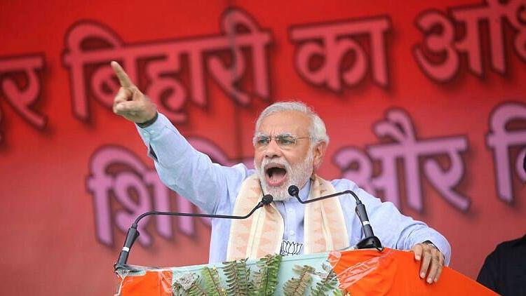 बिहार चुनाव 2020: नरेंद्र मोदी आज आ रहे हैं बिहार, छपरा, समस्तीपुर, मोतिहारी, बगहा में करेंगे जनसभाएं