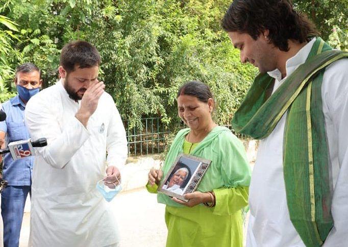 Bihar Election 2020 News: तेजस्वी यादव ने राघोपुर से भरा पर्चा, भाई तेजप्रताप सहित ये लोग रहे मौजूद