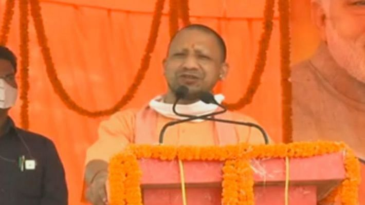 Bihar Election 2020: राम मंदिर बनने के बाद बिहारवासियों का अयोध्या आने पर होगा विशेष स्वागत, NDA सरकार करेगी नक्सलवाद का सफाया: योगी आदित्यनाथ