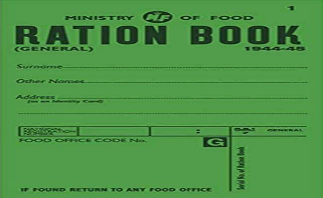 Green Ration Card : ग्रीन राशन कार्ड बनाने का दिन, ऐसे बनाये कार्ड, यहां से भरें ऑनलाइन फॉर्म