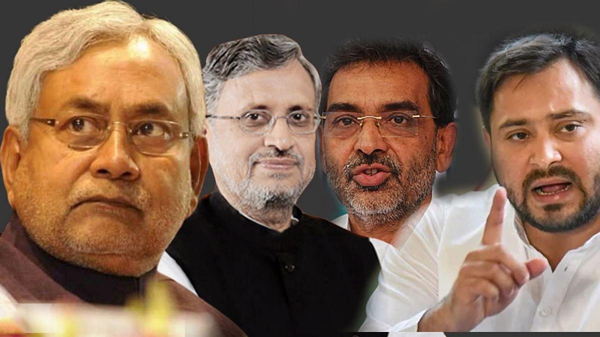 बिहार विधानसभा चुनाव 2020 Updates:   एनडीए में सीटों का बंटवारा, जदयू को 122 और बीजेपी को मिलीं 121 सीटें