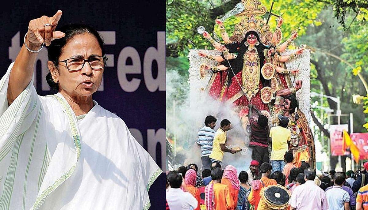 Dussehra 2020, vijayadashami 2020: कोविड-19 संकट की वजह से बंगाल की मुख्यमंत्री ममता बनर्जी के आवास पर नहीं होगा विजया मिलन