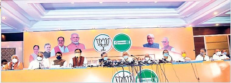 Bihar Vidhan Sabha Chunav 2020 : लोजपा को भाजपा की दो टूक- एनडीए में वही रहेगा, जो नीतीश को नेता स्वीकार करेगा