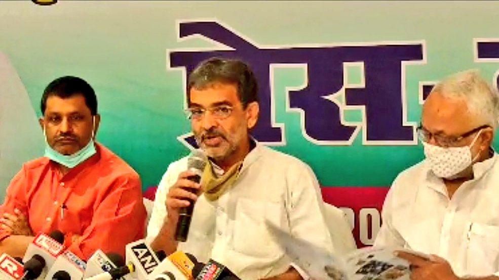 Bihar News : कभी पार्टी के दिग्गज नेताओं को दरकिनार कर Nitish Kumar ने बनाया था उपेंद्र कुशवाहा को नेता प्रतिपक्ष, क्या इस बार मंत्रिमंडल में करेंगे शामिल?