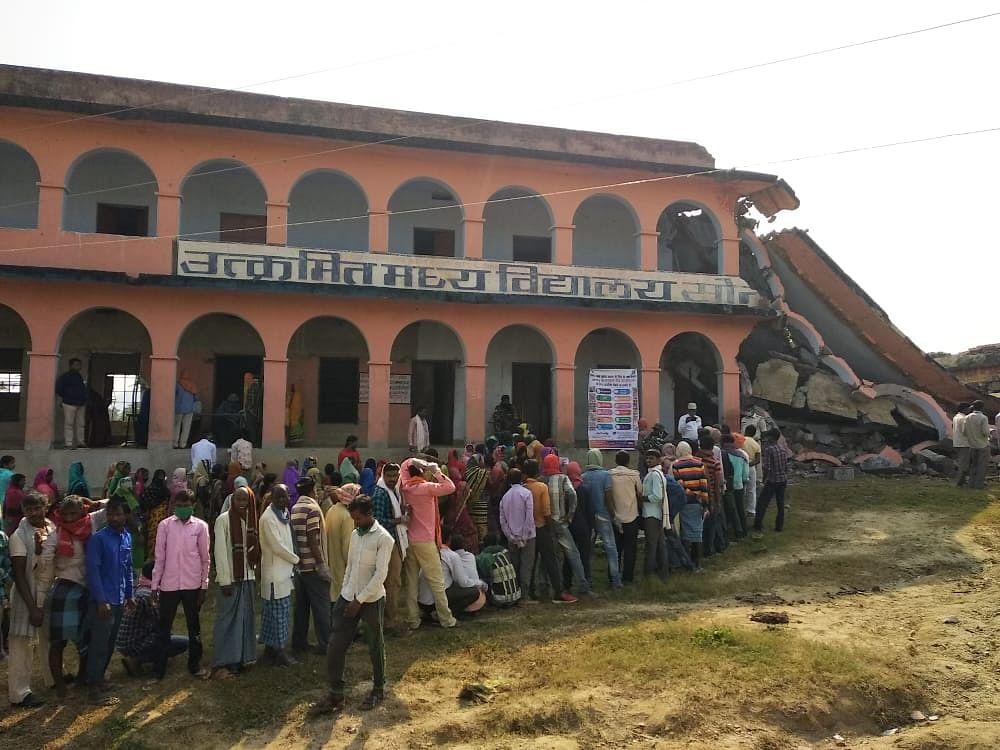 Bihar Election 1st Phase Voting :  ऐतिहासिक रही वोटिंग, गया में बगैर खून-खराबे के 54.71% ने डाले वोट