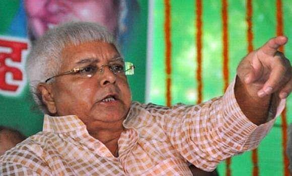 Bihar News: लालू यादव की बेल पर सुनवाई टली तो RJD बोली- राजद सुप्रीमो जेल के सभी नियमों का कर रहे पालन