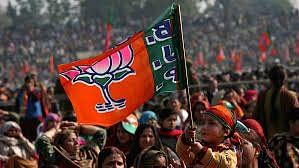 Bihar Election News 2020: 'बिहार में का बा' के सवाल पर बीजेपी ने कहा 'बिहार में साथ ई बा', सोशल मीडिया पर वीडियो वायरल
