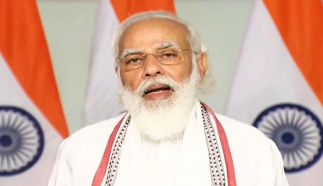 सतर्कता और भ्रष्टाचार विरोधी राष्ट्रीय सम्मेलन में बोले PM मोदी, भ्रष्टाचार से लड़ना एजेंसी का काम नहीं, सामूहिक जिम्मेदारी है