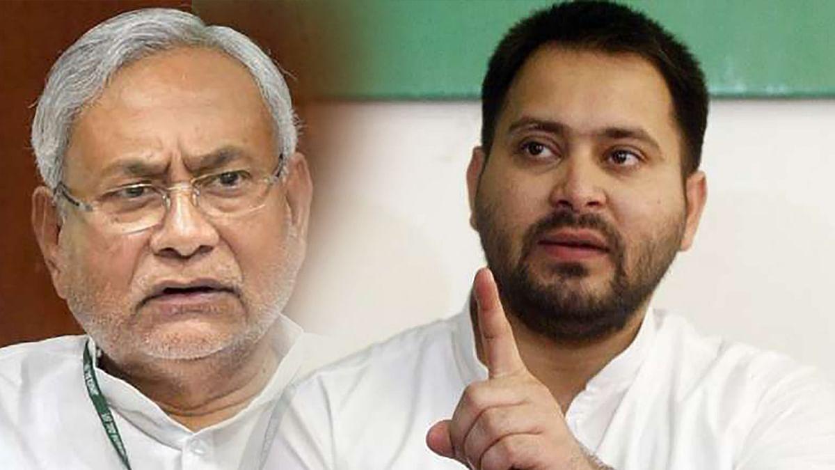 Bihar Election 2020: तेजस्वी ने अपने और नीतीश के बीच बताया दो पीढ़ियों का जनरेशन गैप, कहा- वे ब्लैक एंड व्हाइट टीवी के दौर में ले जाना चाहता है