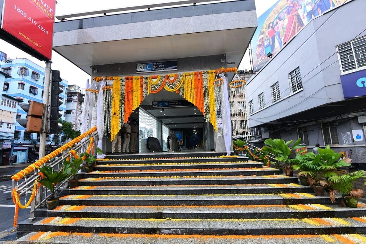 कोरोना काल में रेल मंत्री ने कोलकाता को दी सौगात, इस्ट-वेस्ट कॉरिडोर के फूल बागान मेट्रो स्टेशन का किया उद्घाटन