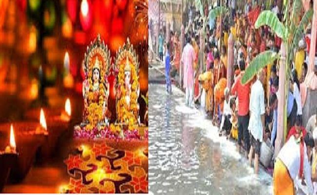 Diwali & Chhath Puja 2020 Date: कब है दिवाली और छठ पूजा, जानें तारीख, शुभ मुहूर्त और छठ पूजा का महत्व