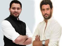 Bihar Election 2020 : चिराग के साथ चुनाव बाद गठबंधन की संभावना से जुड़े सवाल के जवाब में तेजस्वी ने कही ये बात