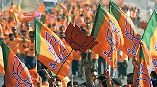 Bihar Election 2020: भागलपुर में भाजपा ने चुनाव के लिए बनाई कोर कमेटी, देखें 31 लोगों की सूची...