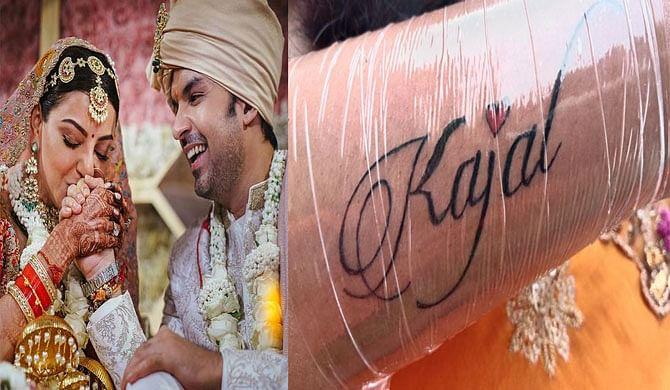 Kajal Aggarwal Wedding: काजल अग्रवाल की शादी के बाद फैन ने की दीवानगी की सारी हदें पार,  हाथ में नाम  टैटू करवा कर कह दिया कुछ ऐसा