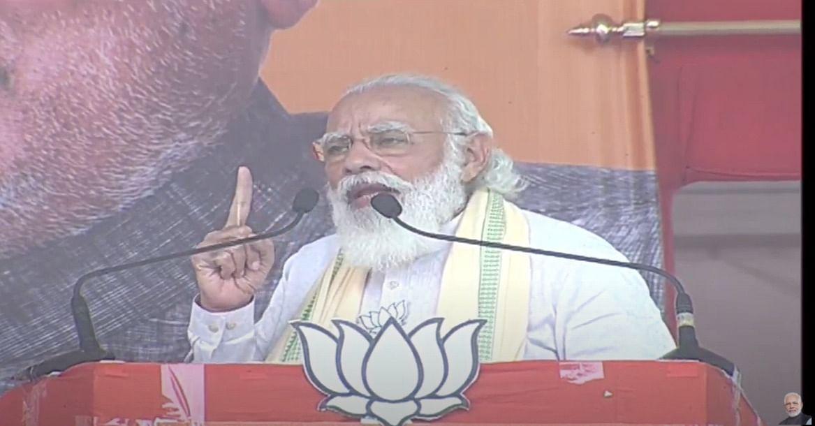 Bihar Election 2020, Modi Rally LIVE Updates : बिहार की चुनावी रैली में पीएम मोदी ने भरी हुंकार, महागठबंधन पर जोरदार हमला, कहा लालटेन की जरूरत खत्म