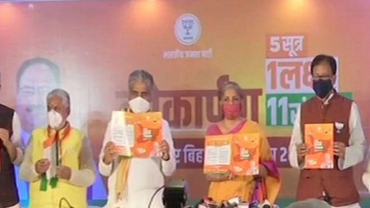 बिहार चुनाव: BJP के फ्री कोरोना वैक्सीन के वादे पर मचा सियासी घमासान, तेजस्वी समेत इन नेताओं ने उठाये सवाल