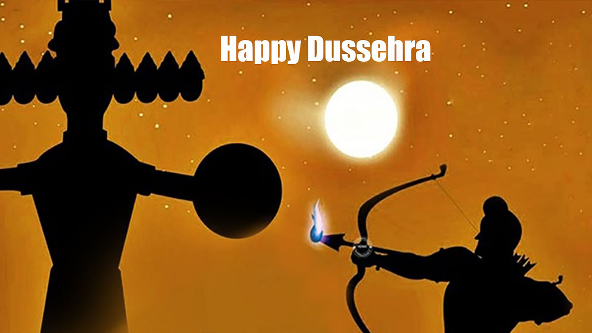 Happy Dussehra (Dasara) 2020 Wishes Images, Photos, Quotes: अपनों को यहां से भेजें बुराई पर अच्छाई की जीत के प्रतीक दशहरा की ढेर सारी शुभकामनाएं