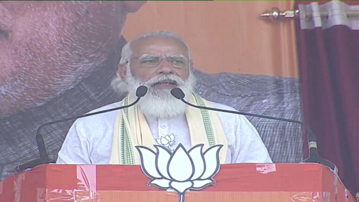 Bihar Election 2020, PM Modi Rally LIVE:  बिहार की पहली रैली में पीएम मोदी ने भरी हुंकार, बोले- UPA ने नीतीश जी को 10 साल काम नहीं करने दिया