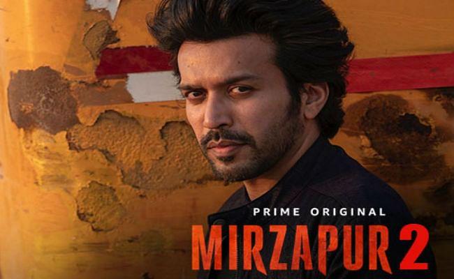 Mirzapur 2 : इस एक्टर को था मिर्ज़ापुर 2 का सबसे ज़्यादा इंतजार... जानें कितना खास है इनका किरदार