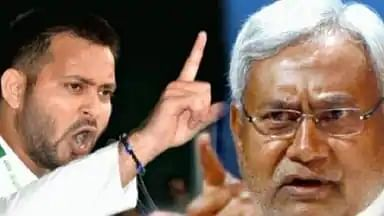 Bihar Vidhan Sabha Election 2020 :नीतीश आज करेंगे पांच, तो तेजस्वी की होगी नौ चुनावी सभाएं, जानें कौन कहां करेंगे रैली