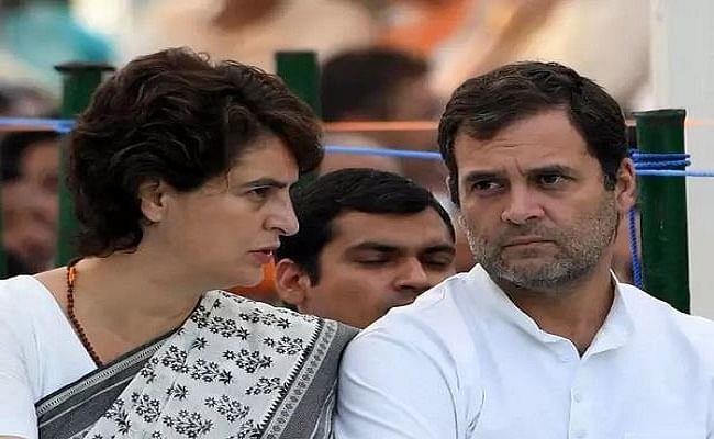 Bihar Assembly Election 2020: बिहार चुनाव के लिए कांग्रेस की बड़ी तैयारी, स्टार प्रचारकों की लिस्ट में राहुल और प्रियंका का भी नाम!