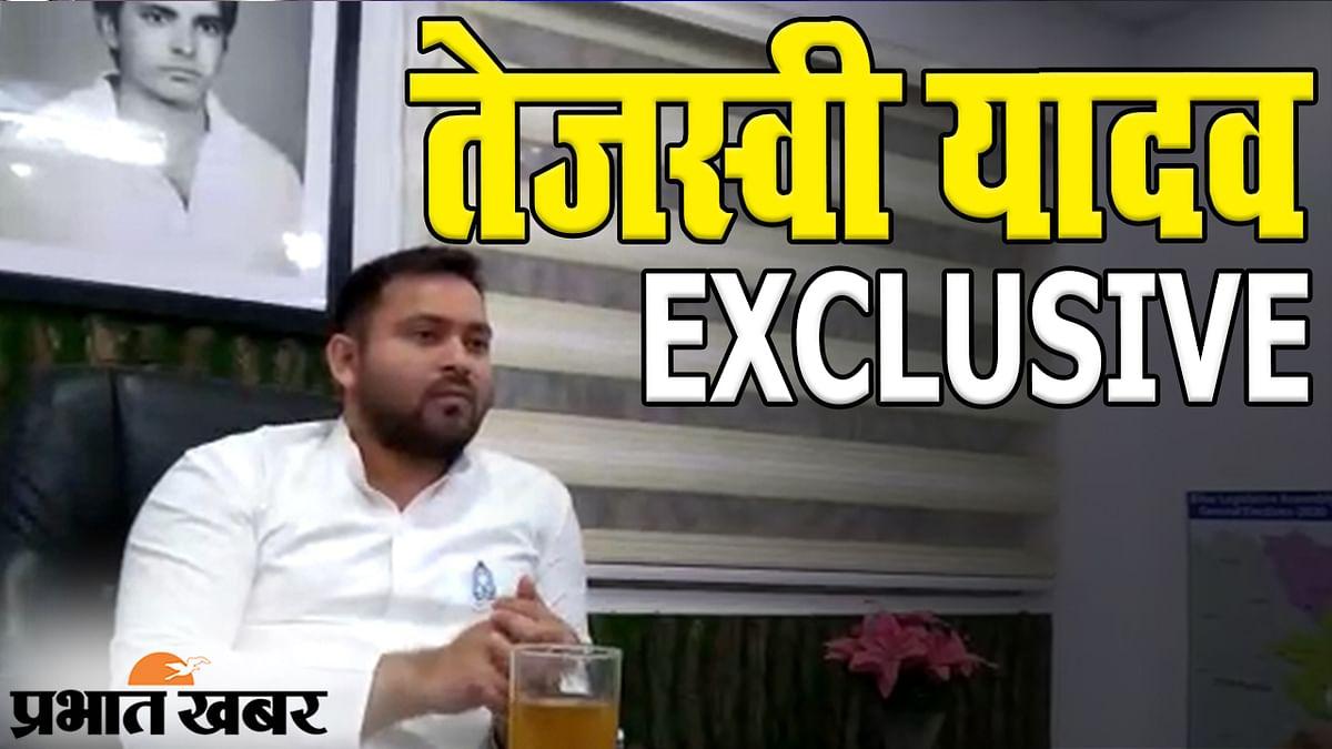 Bihar Election 2020: शराबबंदी, रोजगार और RJD नेता तेजस्वी यादव... महागठबंधन के CM कैंडिडेट का EXCLUSIVE इंटरव्यू