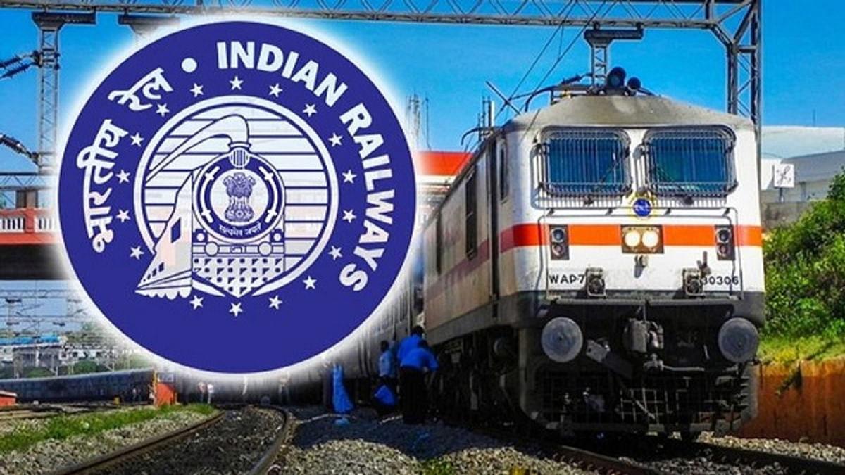 Indian railways IRCTC news : टिकट बुकिंग को लेकर रेलवे ने किया नियम में बदलाव, अब ट्रेन रवाना होने के आधे घंटे पहले बनेगा रिजर्वेशन चार्ट