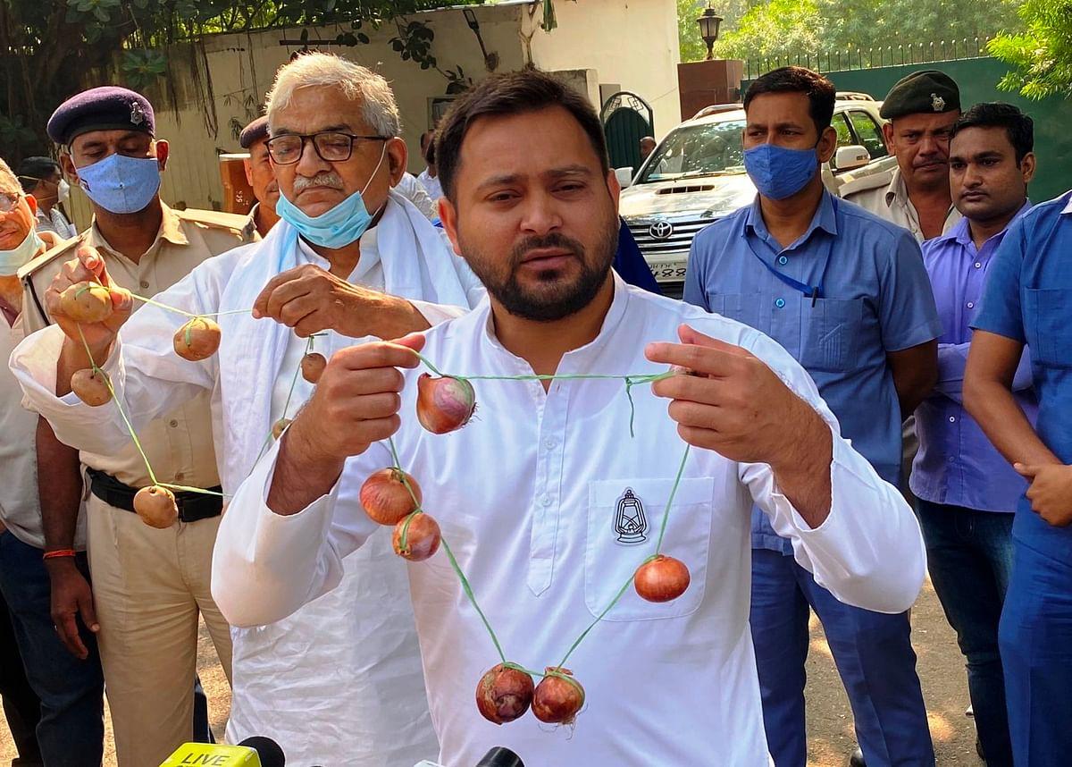Bihar Election 2020: तेजस्वी के प्याज की माला पर BJP प्रदेश अध्यक्ष का तंज, बोले- 10 नवंबर की पहले से तैयारी