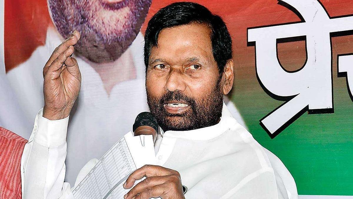 लोक जनशक्ति पार्टी:  20 साल पुरानी वो पार्टी जो बिहार से ज्यादा केंद्र की सत्ता में रही, रामविलास पासवान ने क्यों बनाया था अलग दल