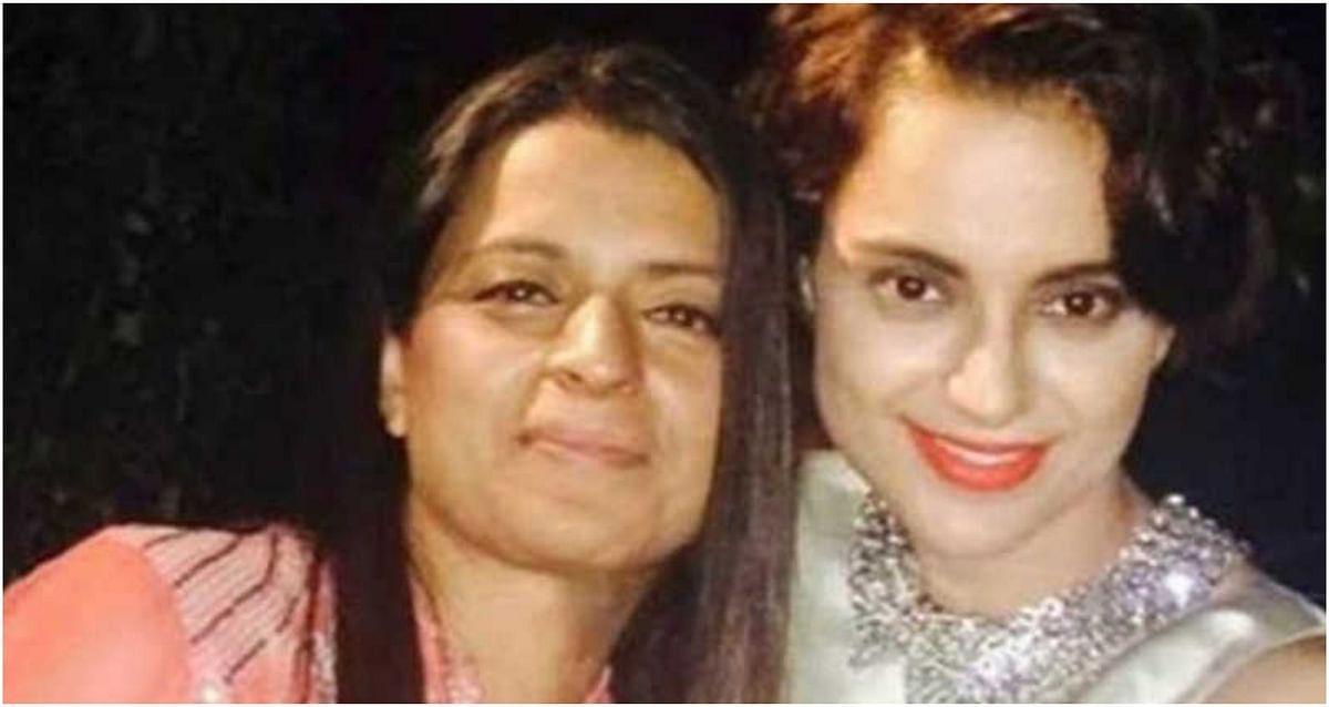 मुंबई पुलिस ने कंगना और उनकी बहन को किया समन, हो सकती है गिरफ्तारी