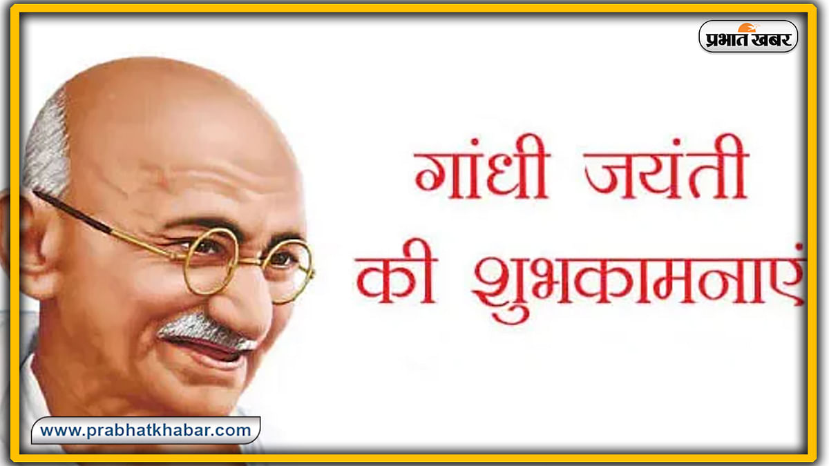Happy Gandhi Jayanti 2020, Wishes, Messages, Quotes, Thoughts, status, Images 8
