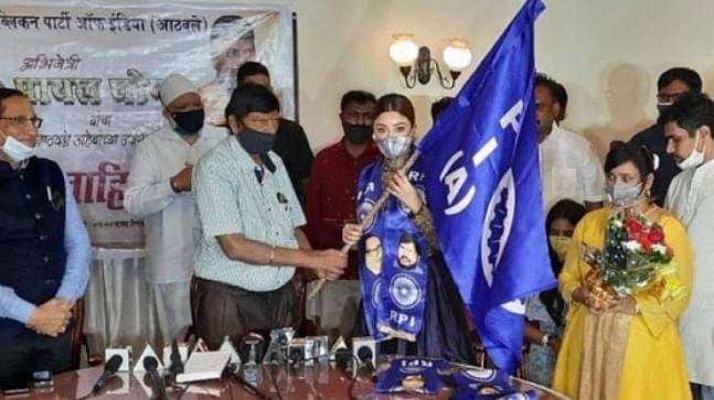अनुराग कश्यप पर रेप का आरोप लगाने वाली अभिनेत्री पायल घोष रिपब्लिकन पार्टी में शामिल