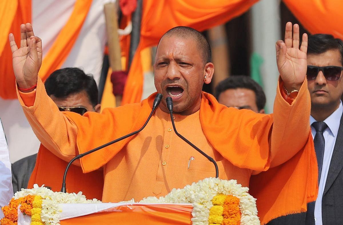 Bihar Election 2020, Live Update: बिहार से सीएम योगी ने पाक पीएम पर साधा निशाना, सर्जिकल स्ट्राइक को लेकर कही ये बात