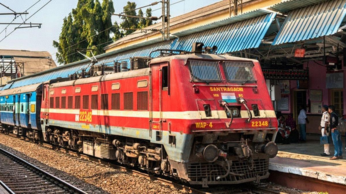 IRCTC/Indian Railways News: बिहार, बंगाल के लिए तीन और स्पेशल ट्रेन, झारखंड के लोगों को भी फायदा