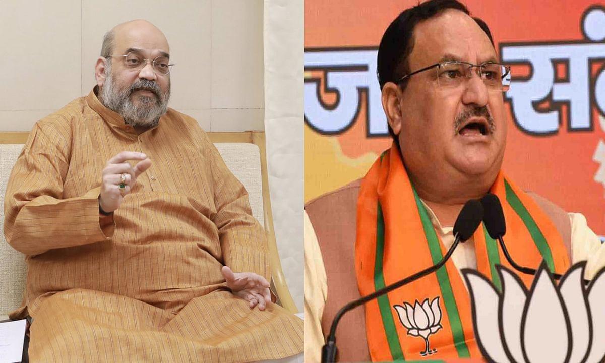 Hyderabad Civic Polls : हैदराबाद निकाय चुनाव में भाजपा ने लगाई ताकत, वोट मांगेंगे अमित शाह-जेपी नड्डा, विपक्षी दलों पर हमला करेंगे सीएम योगी, मुकाबला होगा दिलचस्प