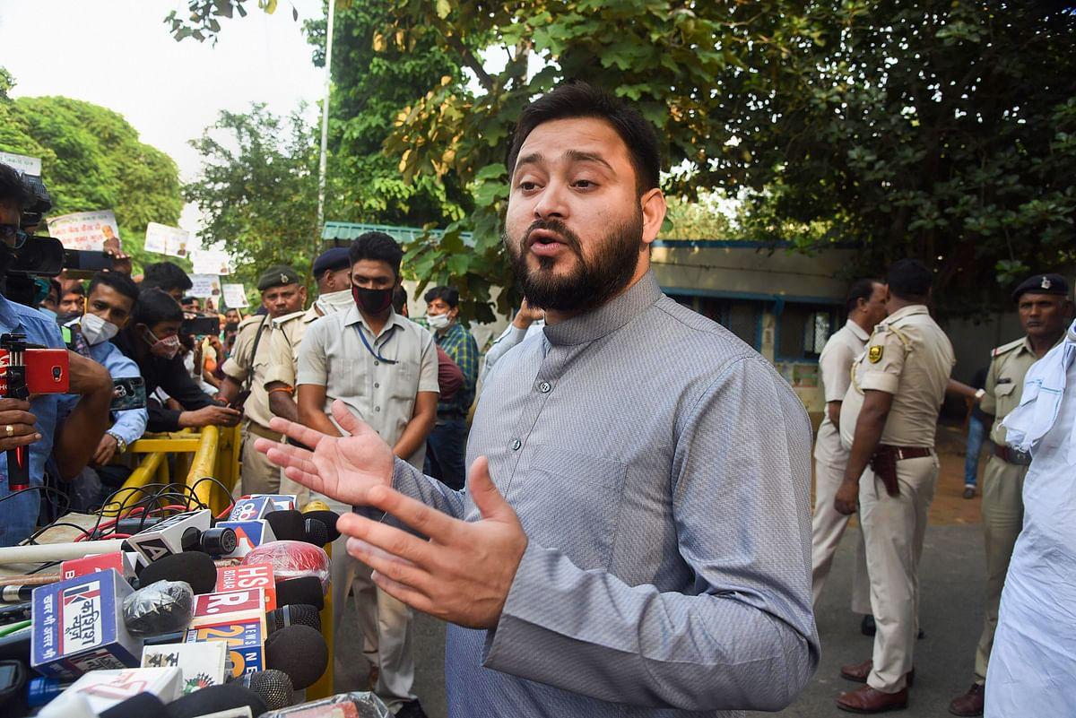 Bihar Vidhan Sabha Election 2020 :  तेजस्वी का वादा, सरकार बनी तो बजट का 12 फीसदी शिक्षा पर खर्च करेंगे