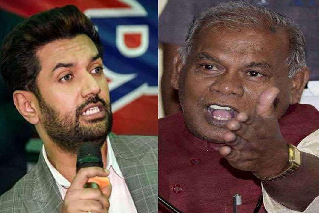 Bihar Vidhan Sabha Chunav : मांझी का चिराग पर हमला, बताया बिहार की राजनीति में कोरोना वायरस