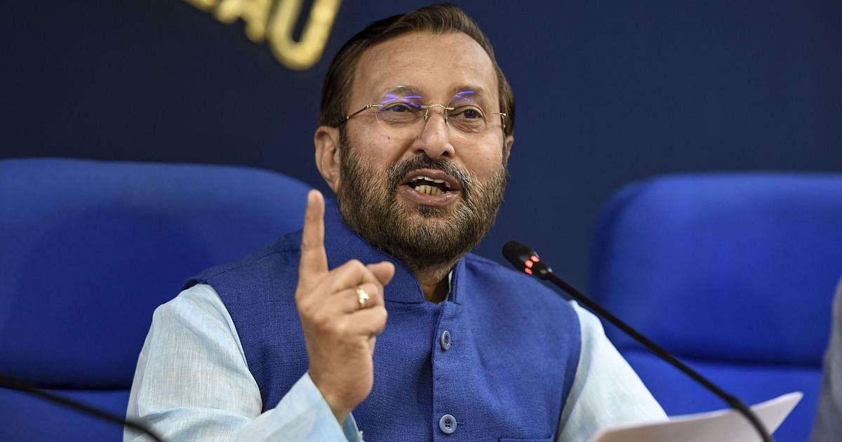 Bihar Chunav 2020 : अनुच्छेद 370 पर चिदंबरम के बयान पर भड़के जावड़ेकर, पूछा- बिहार के घोषणा पत्र में कांग्रेस करेगी उल्लेख?