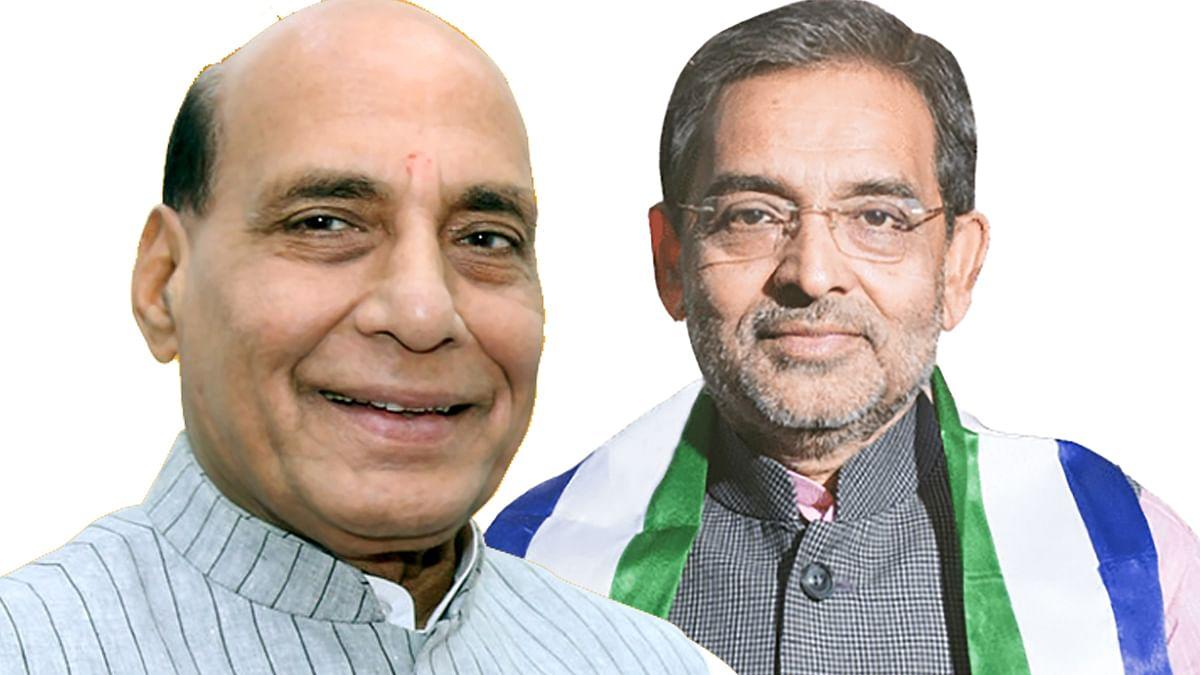 Bihar Election 2020 : रालोसपा प्रमुख उपेंद्र कुशवाहा की चुनावी सभा आज सुल्तानगंज में, कल भागलपुर आयेंगे राजनाथ