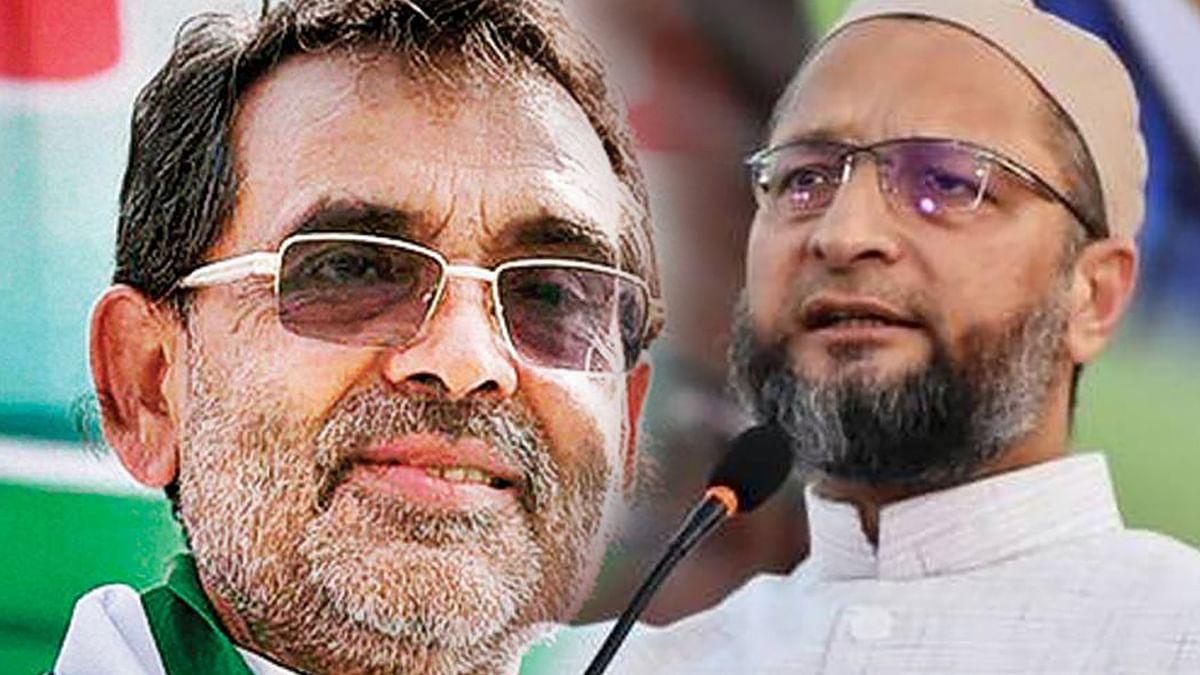 Bihar Chunav 2020 : 'ओवैसी-कुशवाहा की सरकार में होंगे चार डिप्टी सीएम'- वोटिंग से पहले उपेंद्र कुशवाहा का बड़ा ऐलान