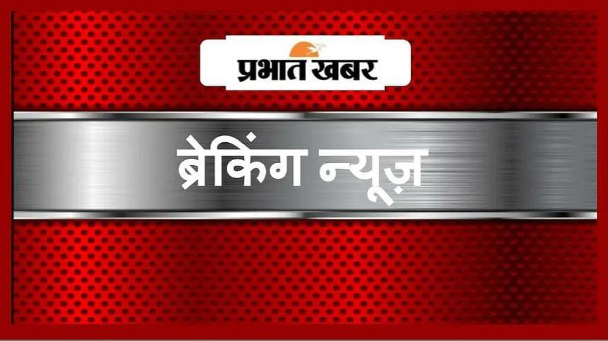 Breaking News : बीजेपी नेता की हत्या पर बवाल, 12 घंटे के लिए पार्टी ने बग्नान बंद का किया आह्वान