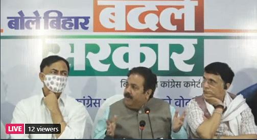 Bihar Election 2020: बिहार में CM नीतीश के खिलाफ आंधी नहीं, तूफान नजर आ रहा है, कांग्रेस नेता राजीव शुक्ला का बयान
