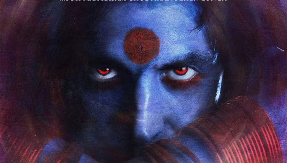 Laxmmi Bomb: विवादों के बाद 'लक्ष्मी बॉम्ब' का बदला टाइटल, अब 'लक्ष्मी' नाम से की जाएगी रिलीज